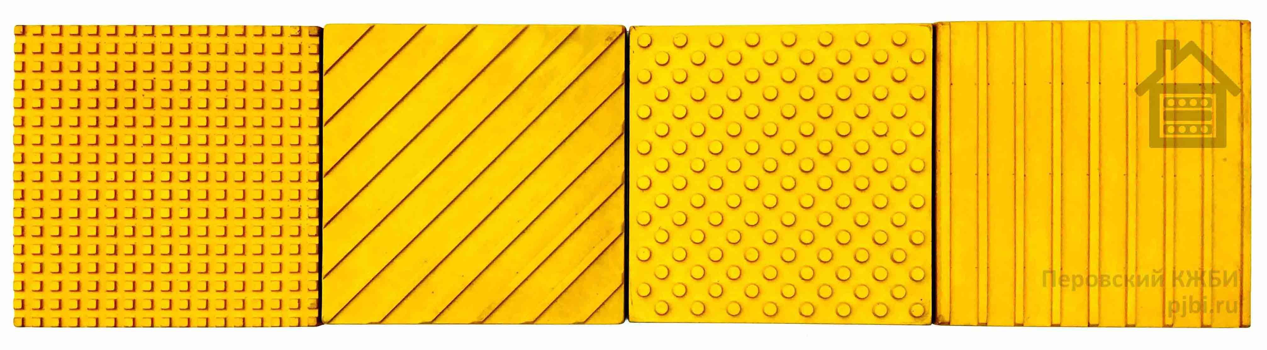 тактильная плитка 500х500х70